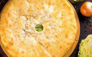 Рецепты вкусных осетинских пирогов с капустой